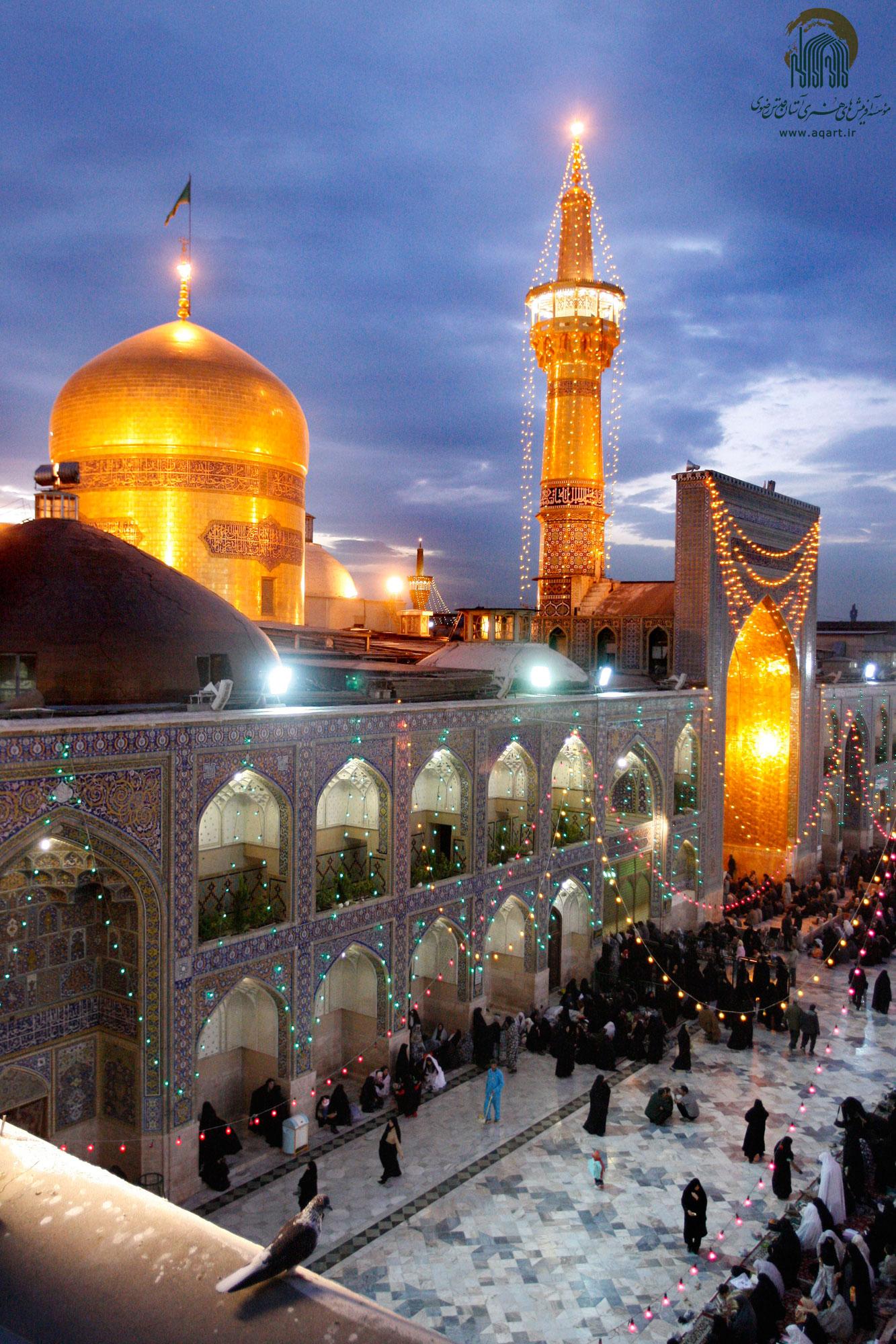 http://aqart.ir/images/HolyShrine/ImamRezaHolyShrine19.jpg